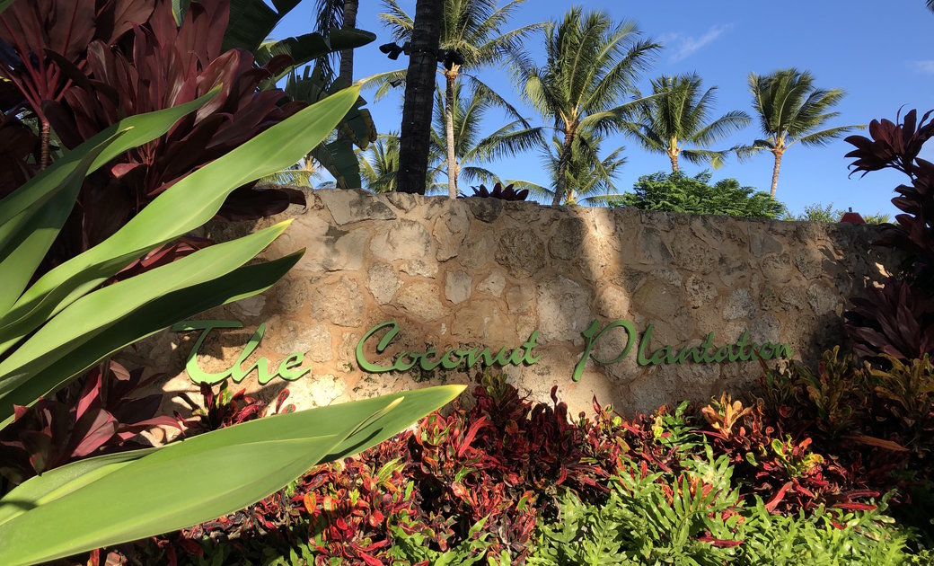 south-sea-bungalows-coconut-plantation-vacation-rental-koolina-gateway-sign